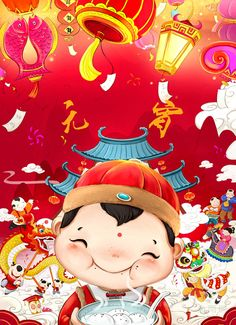 The Lantern Festival / Original works by myself——鱼雨桐(yuyutong)Chinese festivals