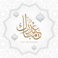 Illustration of Eid Mubarak with arabic calligraphy vector art illustration Eid Mubarak Wishes Images, Eid Mubarak Photo, Photos Eid, Infographic Template Powerpoint, Ramadan Wishes, Eid Stickers, Happy Eid, Islamic Art Calligraphy, Free Vector Art