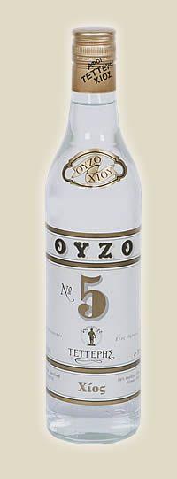 Ouzo 5, Greek Ouzo - Tetteris Distillery in Chios Greece
