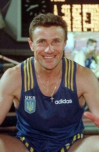 Serhij Bubka (12/04/1963), 6times World Champion (1983-1997), Europe Champion in 1986 and Olympic Champion in 1988. He broke the world record for men's pole vaulting 35 times ( 17 outdoor and 18 indoor records) He was the 1st to clear 6.0 m. and the 1st and ONLY to clear 6.40m.He holds the current outdoor record of 6.14 m(1994).and the current indoor-6.15m, from Iryna