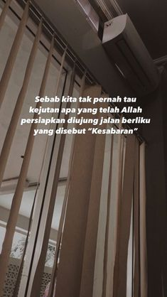 Quotes Rindu, Story Quotes, Mood Quotes, Daily Quotes, Motivational Quotes, Life Quotes, Quran Quotes, Cinta Quotes, Religion Quotes