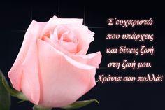 karta_giorti_10.gif (700×466) Paracord, Tote Bag, Rose, Pink, Totes, Roses, Parachute Cord, Tote Bags