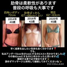Fitness Diet, Health Fitness, Health And Beauty Tips, Anti Wrinkle, Physical Fitness, Human Body, Body Care, Fit Women, Beauty Hacks