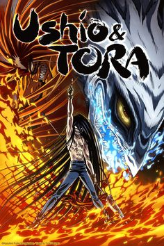 Crunchyroll - Ushio and Tora One of my favorite recent anime. Definitely worth watching.