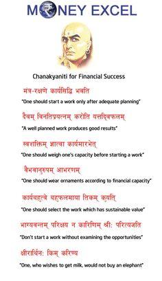 Chanakya documented his lifelong work in book Kautilya Arthashstra & Chanakya Niti. Chankya Niti book gives insights about financial success. Chankya Quotes Hindi, Apj Quotes, Sanskrit Quotes, Sanskrit Words, Wisdom Quotes, Book Quotes, Words Quotes, Quotations, Life Quotes