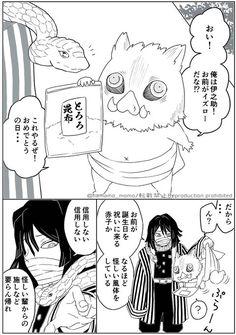 Anime Vs Cartoon, Im Crazy, Anime Demon, Twitter Sign Up, Weird, Comics, Illustration, Cute, Fictional Characters