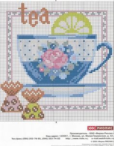 Znalezione obrazy dla zapytania the art of tea cross stitch free patterns Cross Stitch Heart, Cross Stitch Cards, Counted Cross Stitch Patterns, Cross Stitch Designs, Cross Stitching, Cross Stitch Embroidery, Embroidery Patterns, Cross Stitch Kitchen, Embroidery Techniques