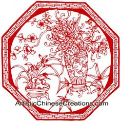 """Chinese Wall Decor / Chinese Home Decor / Chinese Folk Art: Chinese Paper Cuts - Flowers by Artistic Chinese Creations. $18.00. bats symbolize good fortune; the fishes symbolize prosperity and wealth. Lotus symbolizes purity, joy, and perfection. This Chinese paper cuts is professionally hand mounted on traditional Chinese wall scroll - it could be hung on the wall directly.. We recommend the Chinese Paper Cuts be framed.. Size: 9"""" x 9"""" (23cm x 23cm). Chinese Paper Cu... Chinese Paper Cutting, Yangzhou, Chinese Wall, Home Decor Sculptures, Traditional Chinese, Accent Decor, Folk Art, Wall Decor, Joy"""