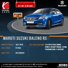 #Upcomming #Car - #Maruti #Suzuki #Baleno #RS