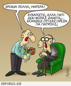 Funny Cartoons, Funny Photos, Peanuts Comics, Family Guy, Jokes, Lol, Humor, Fictional Characters, Twitter Twitter