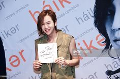 Jang Keun-Suk attends his fan meeting at Codes-Combine on July 21, 2011 in Seoul, South Korea.