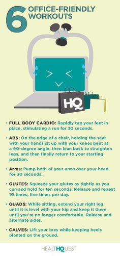 Easy office-friendly workouts - or anytime you're sitting at a desk! #fitness