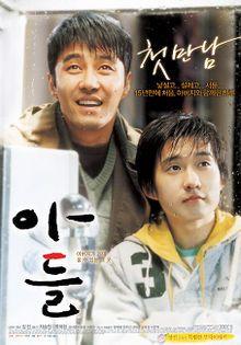 장 진 Chang, Chin: My Son 아들 = Adŭl http://search.lib.cam.ac.uk/?itemid=|depfacozdb|443367