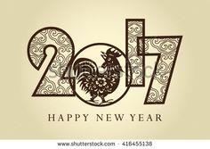 Happy new year 2017 creative greeting card design / Year 2017 vector design…