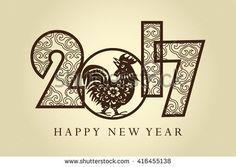 Happy new year 2017 creative greeting card design / Year 2017 vector design…
