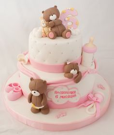 How to Throw An Awesome Baby Shower Party Torta Baby Shower, Tortas Baby Shower Niña, Idee Baby Shower, Baby Boy Shower, Christening Cake Girls, Bolo Fack, Fondant Cake Designs, Teddy Bear Cakes, Teddy Bear Baby Shower