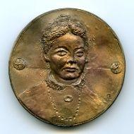 Förschner, Gisela (1929-2011), obverse of a a medal by