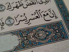 Qur'an  إِنَّ مَعَ الْعُسْرِ يُسْرًا  Verily, with the hardship, there is relief (i.e. there is one hardship with two reliefs, so one hardship cannot overcome two reliefs).  ~Pearlsofilm