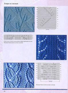 потерянный узор / Вязание спицами / Вязание для женщин спицами. Схемы вязания спицами