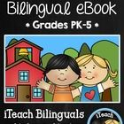 "Several of the bilingual teacher/authors on TpT have joined together to bring you this fabulous ""Back to School Bilingual eBook"" full of teacher ti..."