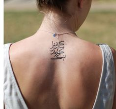 Beautiful temporary tattoo in Farsi typography designed by Babak Gharagozlouh.