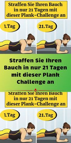 Fitness Workouts, Fitness Motivation, Workout Bauch, Planking, Exercise, Yoga, Lifestyle, Tricks, Advent