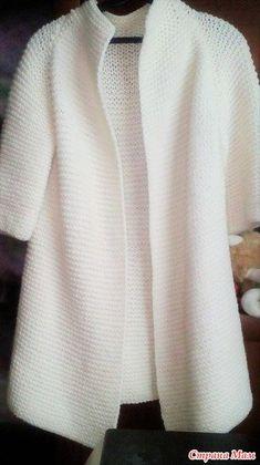 Size Yarn Alize Lana Gold Plus Knitting needles Backrest :: dial and knit garter viscous. Next, close on on both sides and go Size Yarn Alize Lana Gold Plus Knitting needles Backrest :: dial and knit garter viscous. Next, close on on both sides and go Crochet Coat, Crochet Jacket, Knitted Coat, Crochet Cardigan, Crochet Clothes, Knitting Patterns Free, Baby Knitting, Knitting Needles, Free Pattern