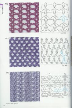 Crochet_Patterns_book+300-20.jpg 1 000×1 497 pixels