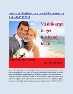 #How #to #get #husband #back #by #vashikaran #mantra ? +91-7837827129 What happens to the wife when her husband does not even look at her and consider her just a useless creature who is there just to take care of her house and children ignoring all the promises she made to ensure her happiness and safety throughout the lifetime. As he forgets the value of all the precious moments he spent with his wife and now enjoys the company of another woman, then the wife has to step forward and take…
