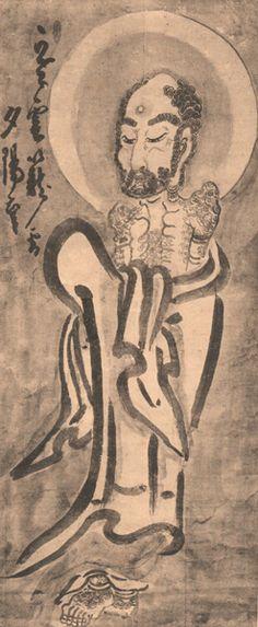 白隠(HAKUIN) photo 出山釈迦像 Korean Art, Buddha, Mandala, Japanese, Traditional, Painting, Buddhism, Pintura, Drawings