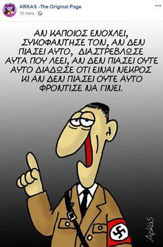 Economics, Religion, Funny Quotes, Politics, Lol, Humor, Memes, Hilarious Quotes, Funny Phrases