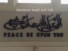 Assalaamu-Alaikum (Peace Be Upon You) Wall Art via Modern Wall Art UK. Click on the image to see more!