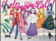 Pretty Cure, Glitter Force, New Love, Magical Girl, Chibi, The Cure, Nerd, Shit Happens, Anime
