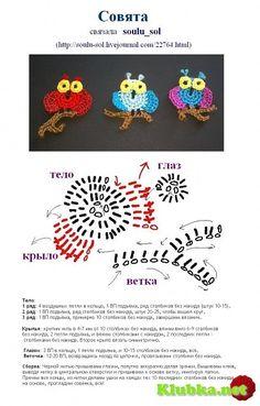 Crochet Owl - Chart -Búho de ganchillo