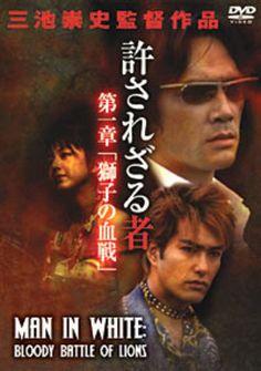 """Résultat de recherche d'images pour """"kazuki kitamura photos"""""""