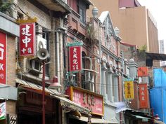 Scene from Taipei Dihua Street. #Taipei #Taiwan #Travel