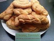Food N, Food And Drink, Greek Sweets, Apple Pie, Sweet Recipes, Cookies, Desserts, Crack Crackers, Tailgate Desserts