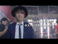 Nissy(西島隆弘) / 待望のNEW SINGLE 「DANCE DANCE DANCE 」発売決定!!! - YouTube