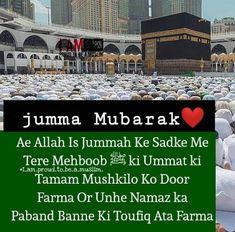 No photo description available. Islamic Images, Islamic Messages, Islamic Pictures, Jummah Mubarak Dua, Jumah Mubarak, Jumma Mubarak Messages, Jumma Mubarak Quotes, Best Islamic Quotes, Islamic Inspirational Quotes