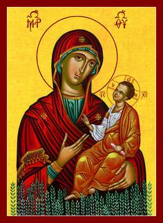 Γεωργία Λέλλου: Παναγία Μυρτιδιώτισσα