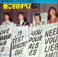 All You Need Is Love was recorded June 14 1967 at Olympic Sound Studios, London, andJune 19 - 26 at Abbey Road and released as a UK single July 7, 1967. Was #1 for three weeks (July 19 - August 8). US single July 17, 1967. #1 for one week (August 19).