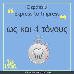 Οι MR AND MRS PEARL μετατρέπουν το αστραφτερό χαμόγελο σε μόνιμο αξεσουάρ της καθημερινότητας, μέσα από 3 διαθέσιμες επιλογές, ικανοποιώντας τις ανάγκες μιας τεράστιας αγοράς που συνεχώς διευρύνεται, εξασφαλίζοντάς του συνεχή ανάπτυξη! Με τη θεραπεία «Express to Impress» το χαμόγελο γίνεται πιο λαμπερό έως και 4 τόνους μέσα σε μόνο 20 λεπτά! Χαμόγελα για το κοινό, χαμόγελα και για τους franchisees! Franchise Business Opportunities, Mr Mrs, Opportunity