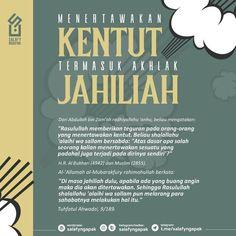 Hadith Quotes, Muslim Quotes, Quran Quotes, Wisdom Quotes, Beautiful Islamic Quotes, Islamic Inspirational Quotes, Motivational Quotes, Reminder Quotes, Self Reminder