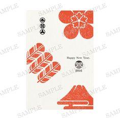 デザイナー年賀状2016(申・さる)オシャレデザイン即ダウンロード・格安印刷|ルーコ