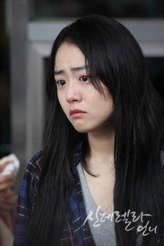 Cinderella's Sister, Moon Geun Young, Korean Drama Movies, Gwangju, Bo Gum, Little Sisters, Dramas, Scene, Street Style