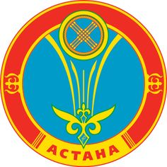 New coat of arms of Astana.svg