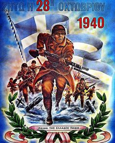 October played a crucial role for the defeat of the Nazis during World War II 🇬🇷 Today we celebrate Greek Flag, Greek History, Greek Culture, Ancient Civilizations, History Facts, Coat Of Arms, Old Photos, Mythology, Poster