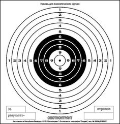 Air Gun Targets Printable Air Rifle Target Pdf Printable