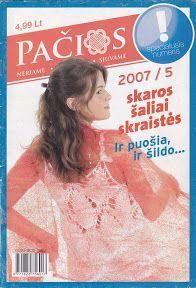18 - Giedre Stainiene - Веб-альбомы Picasa