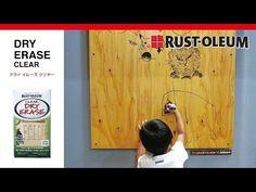木なのに書いて消せる!木目がステキなホワイトボードをDIY|DIYレシピ